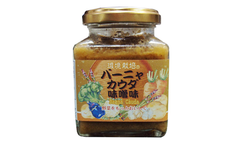 バーニャカウダ味噌味 信州自然王国 環境栽培