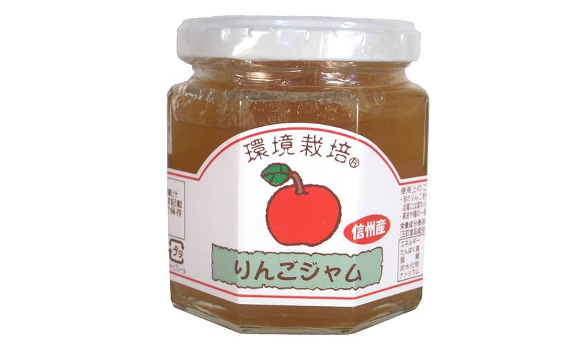 りんごジャム 信州自然王国 環境栽培