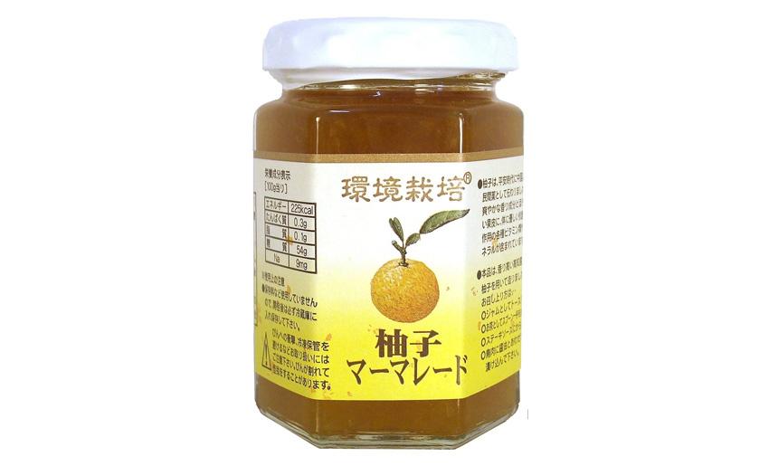 柚子マーマレード 信州自然王国 環境栽培