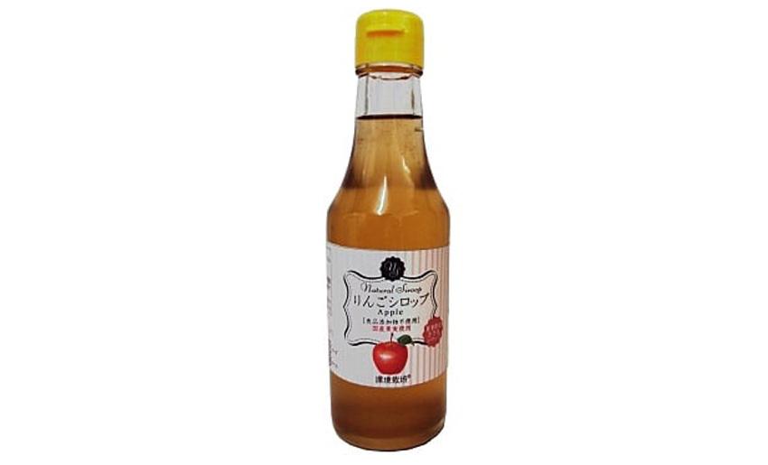 かき氷 りんご 信州自然王国 環境栽培