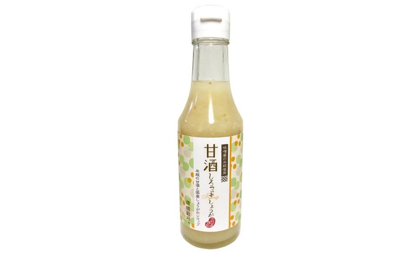 甘酒しろっぷ 生姜 信州自然王国 環境栽培