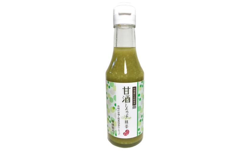 甘酒しろっぷ 抹茶 信州自然王国 環境栽培