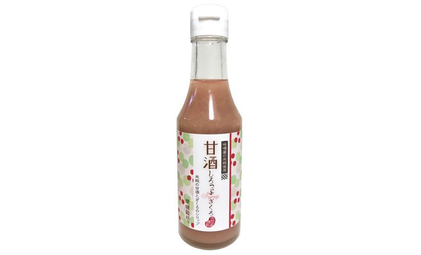 甘酒しろっぷ ざくろ 信州自然王国 環境栽培