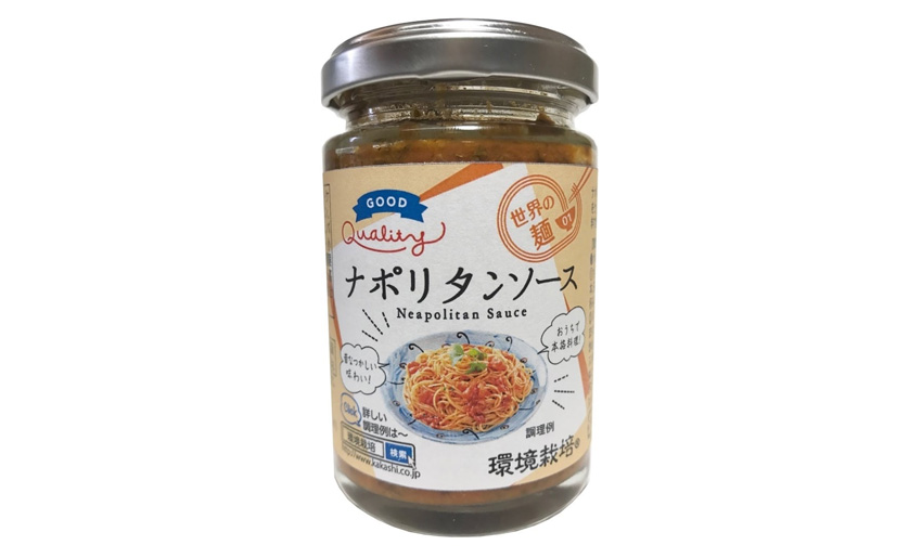 世界の麺シリーズ ナポリタン 信州自然王国 環境栽培