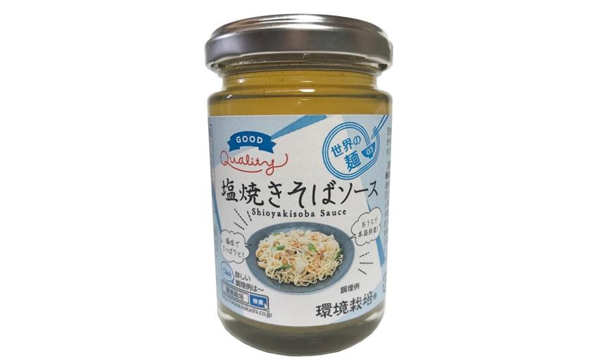 世界の麺シリーズ 塩焼きそば 信州自然王国 環境栽培