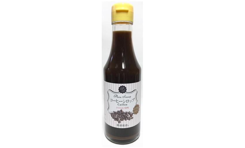 かき氷 コーヒーシロップ 信州自然王国 環境栽培