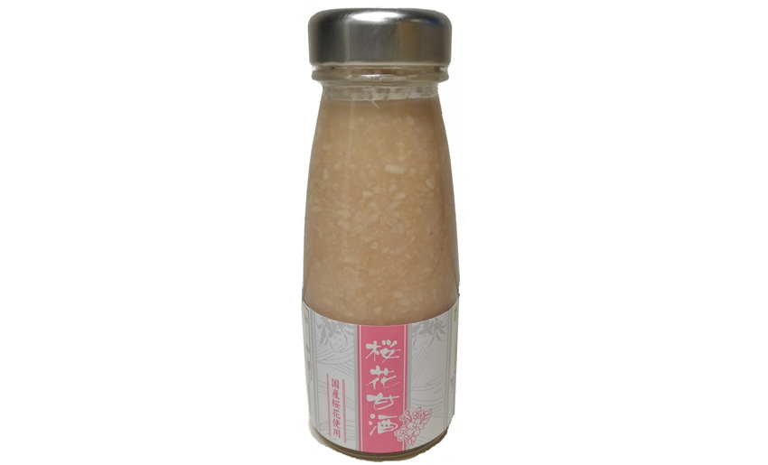 桜花甘酒 信州自然王国 環境栽培