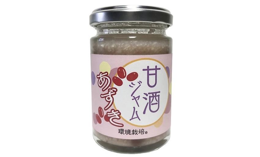 甘酒ジャムあずき 信州自然王国 環境栽培