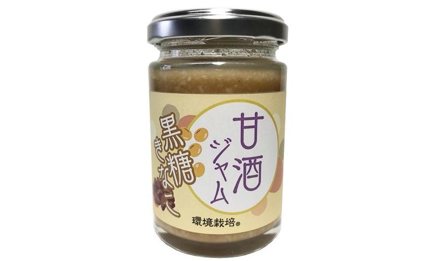 甘酒ジャム黒糖きなこ 信州自然王国 環境栽培
