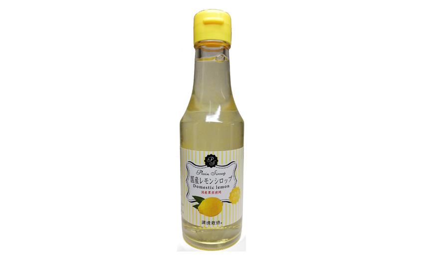 かき氷 レモンシロップ 信州自然王国 環境栽培
